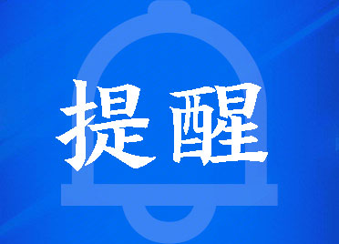 重要提醒!潍坊北站暂没有地上停车场 临时停车超3分钟将被抓拍