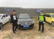 因吸毒驾照被注销,潍坊一男子抱侥幸心理上高速被再次处罚