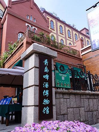 国际博物馆日 山东多地这样传承中华传统文化