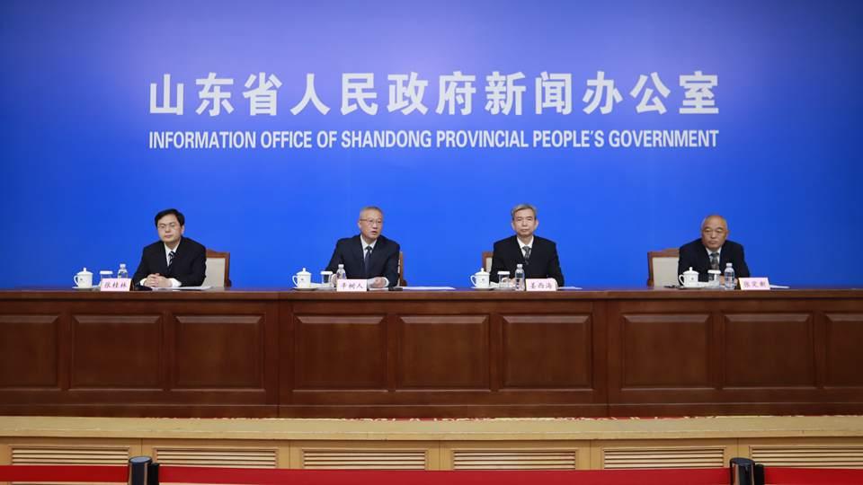 山东省第七次全国人口普查工作情况新闻发布会