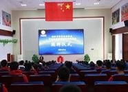 中國排球協會排球訓練基地再次落戶濰坊