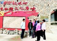 潍坊安丘黄石板坡,一个浸润红色记忆的地方