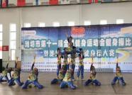潍坊第四届健身操大赛落幕  共80支队伍1400余人参赛