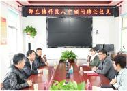 """青州:千名干部化身""""服务专员""""促发展"""
