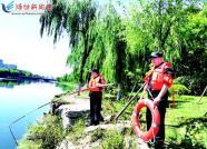 """潍坊市城市管理局多措并举 织密防溺水""""安全网"""""""