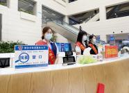 潍坊政务服务大厅建立平台为群众解决诉求