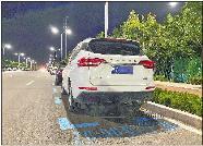 破解停车难的潍坊样本丨37.8万个车位限时免费开放,便利了市民赢得了民意