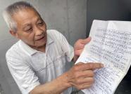 潍坊八旬老党员热心公益,20多年捐款七八万