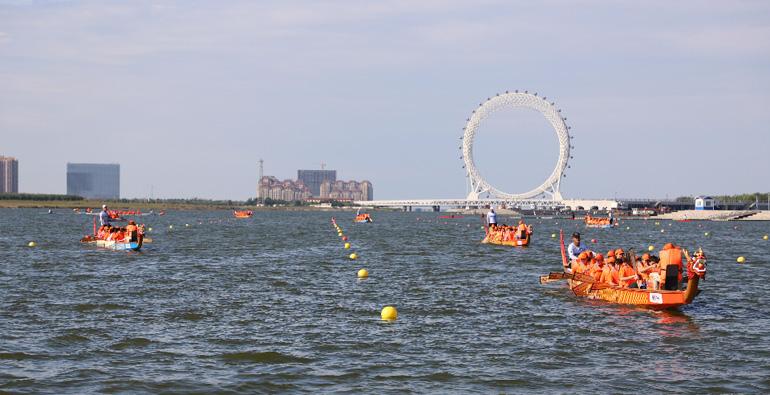 渤海之眼过端午 白浪河里划龙舟