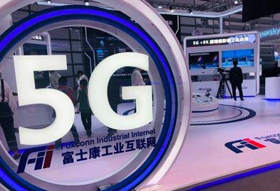 """工信部点名,全国典型!插上""""5G+工业互联网""""双翼,青岛制造加速数字化转型"""