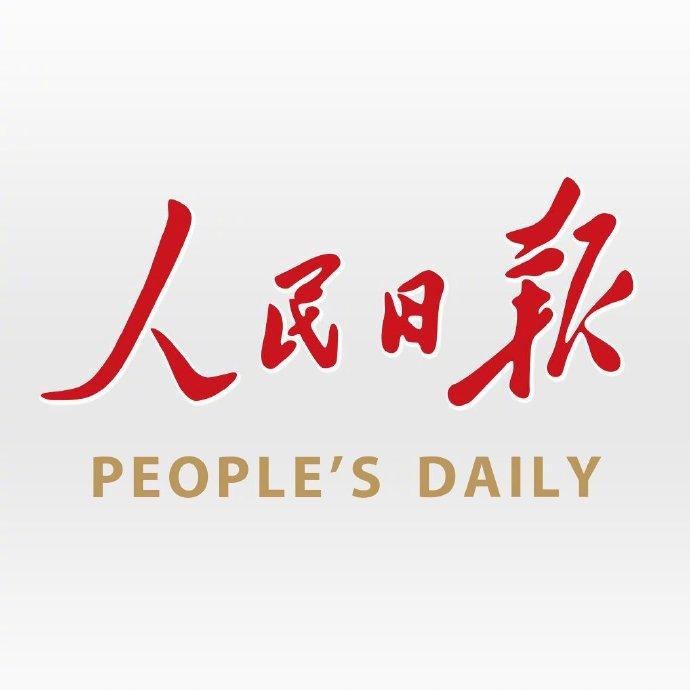 人民日报评论 沂蒙革命老区人民用实际行动发扬沂蒙精神