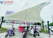 潍坊城区路口遮阳棚投入使用