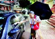 """潍坊:雨中""""志愿红"""" 守护""""小蓝位"""""""