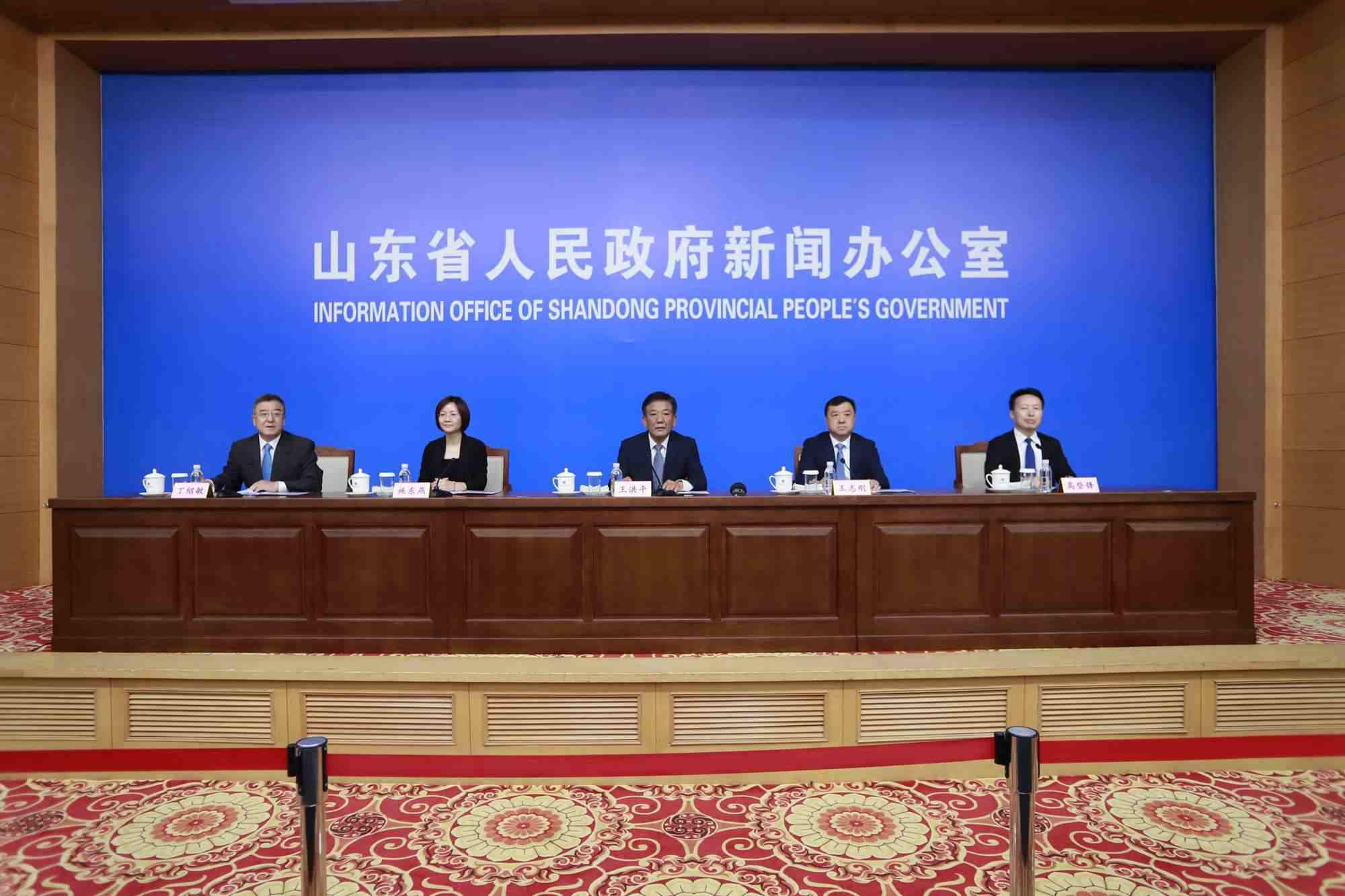 2021第五屆中華老字號(山東)博覽會籌備情況
