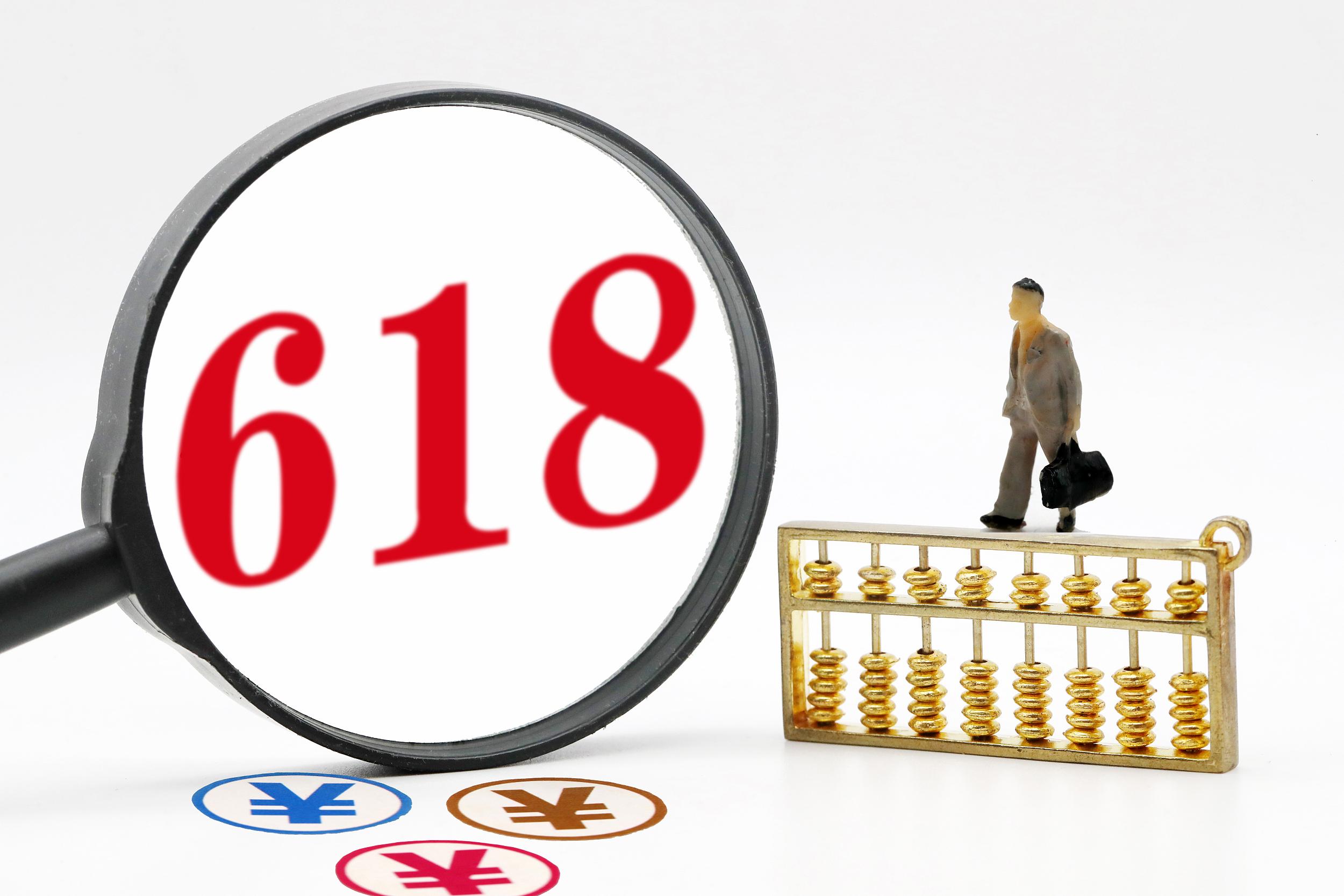 """百强房企近八成抢收""""618""""购房节 单套最高降50万元"""