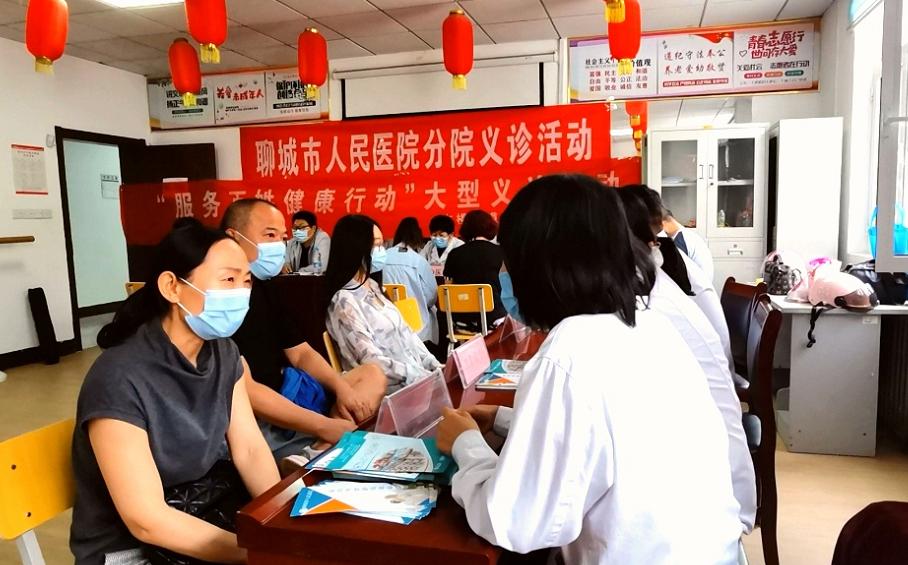 助力疫苗接种!聊城东昌府区把健康义诊设在了接种点