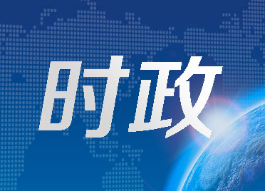 李长萍在市气象局调研时强调 让气象工作更好服务发展