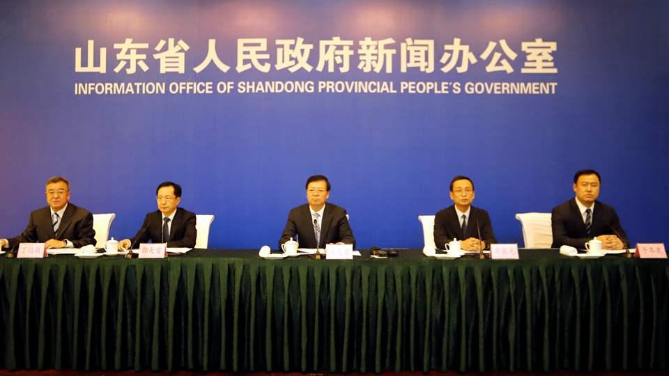 2021年青島國際標準化大會籌備情況新聞發布會