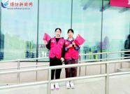 潍坊双胞胎姊妹花同被厦门高校录取