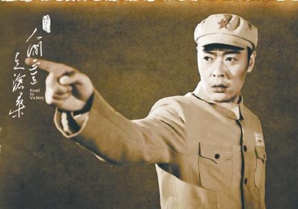 """经典电视剧《人间正道是沧桑》搬上话剧舞台 张桐""""惊心动魄""""完成首秀"""