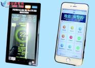潍坊30所学校有了地震预警发布终端