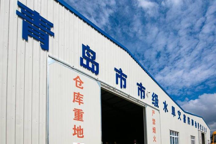 """台风""""烟花""""将至 实探青岛最大水旱灾害防御物资定点仓库"""