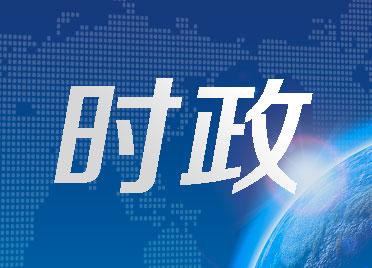 聊城组织收听收看全省防台风视频调度会议