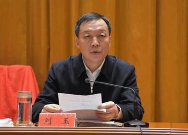高密市委书记刘玉:提高标准 实干苦干 加快推动经济社会高质量发展