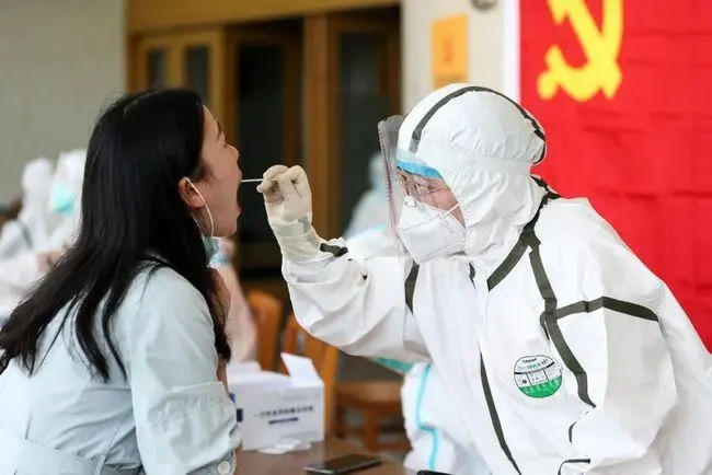 青岛市疫情防控指挥部召开会议:从严从紧从快抓好疫情防控各项措施