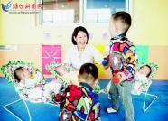 全国优秀共产党员、潍坊市儿童福利院副院长杨守伟:我们是党和政府温暖的传递者