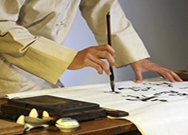 中国画都书画版权登记交易平台上线运行