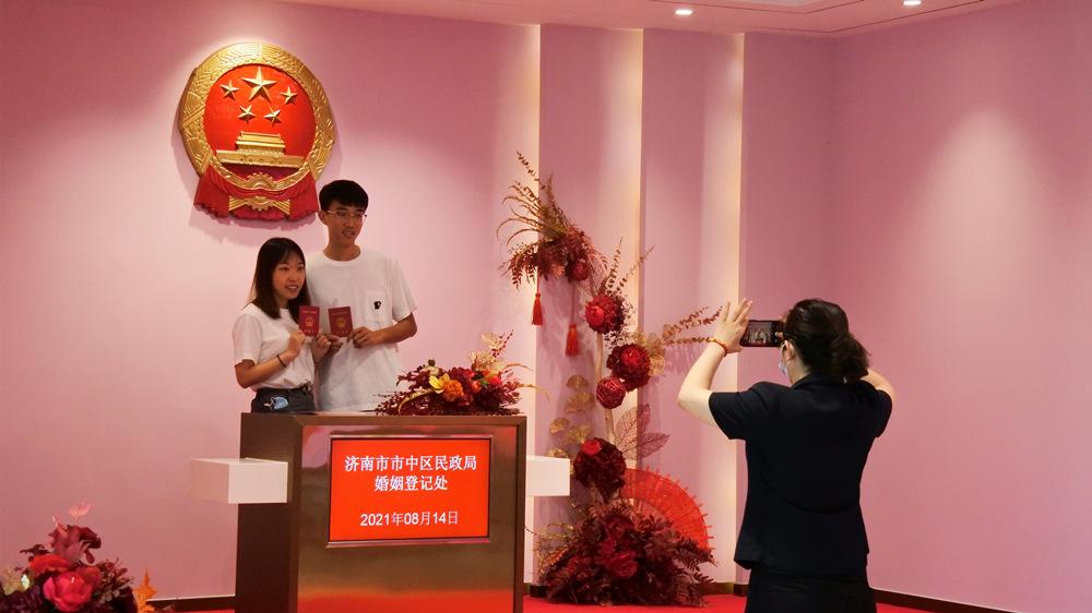 七夕,我们领证了!探访济南婚姻登记中心