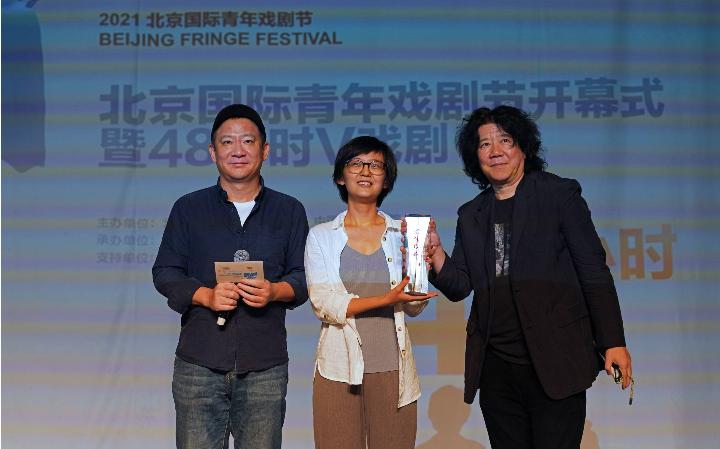 北京国际青年戏剧节开幕《百词斩》获48小时命题戏剧创作竞赛两项大奖