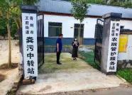 """一个平台 一键报修 潍坊青州市农村改厕""""售后""""智能升级"""