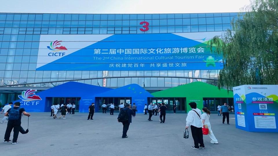 第二届中国国际文化旅游博览会来啦!记者带您玩转展会