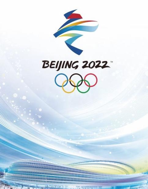 先睹为快!北京冬奥会海报发布