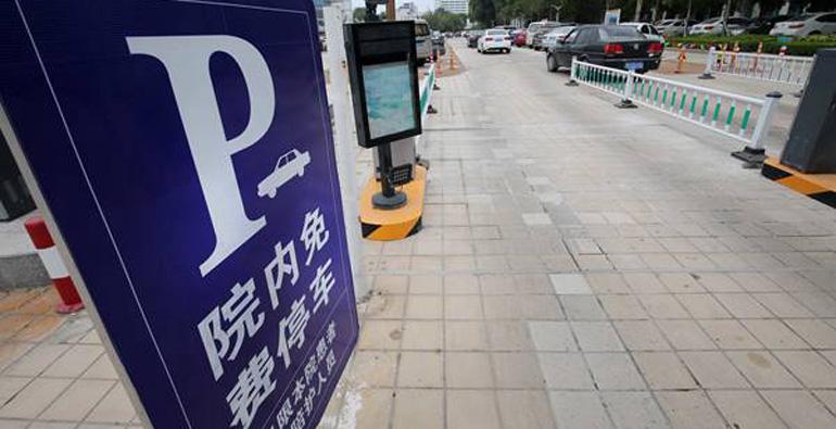 全国首举!潍坊所有医院向患者及陪护人员提供免费停车