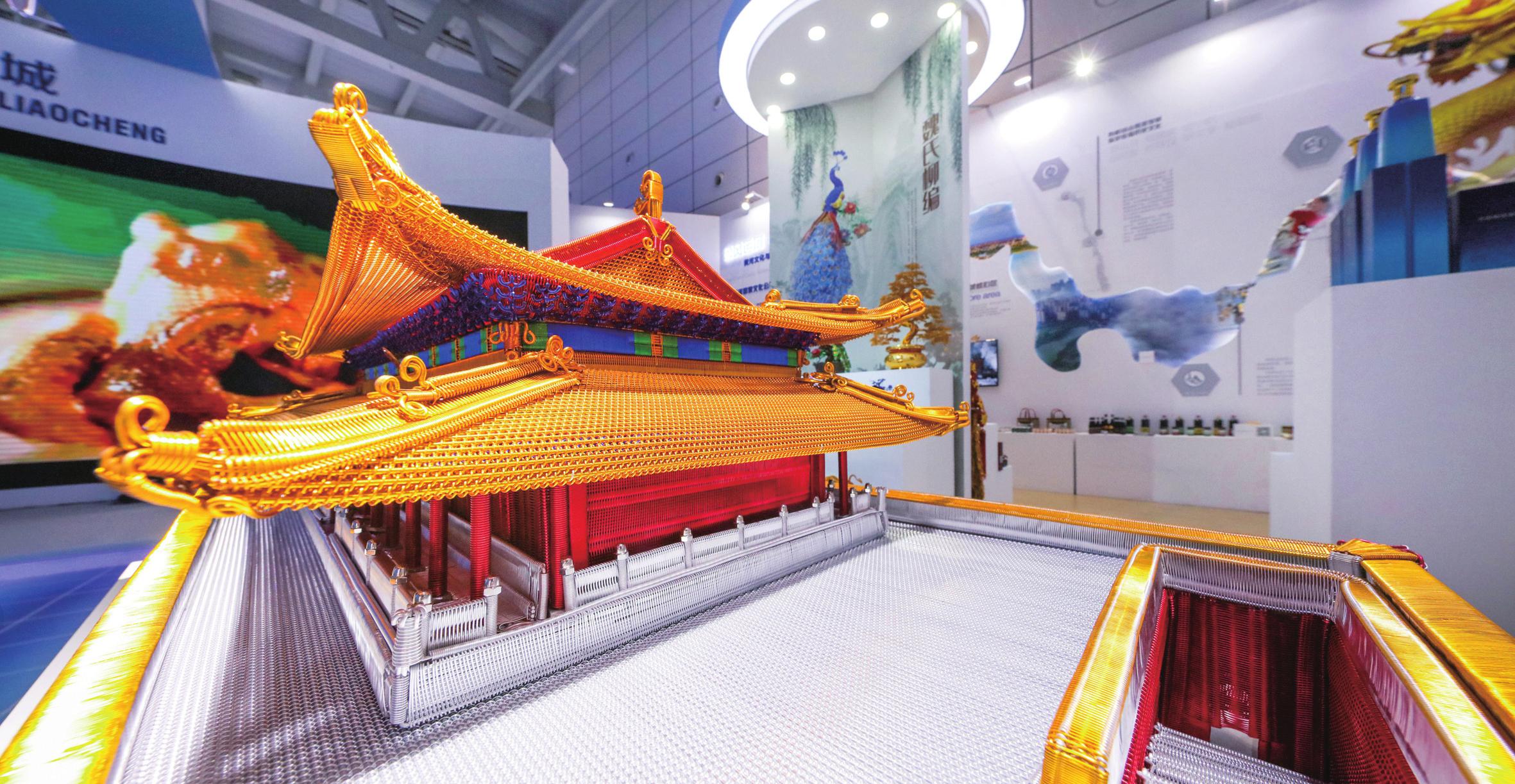 """第二届中国国际文化旅游博览会圆满结束 """"聊城手造"""" 令人惊叹的指尖艺术"""