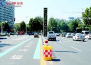 潍坊城区第三条逆向可变车道开通