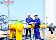 潍坊滨海大型LNG调峰储气站将于下月投运