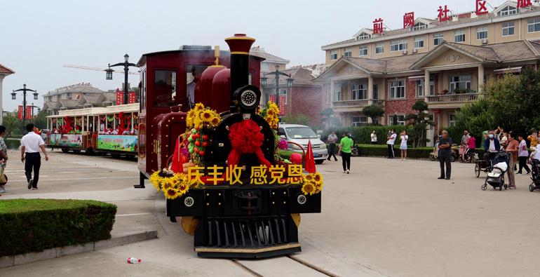 """潍坊:""""玉阙号""""丰收小火车正式开通 驶出满满幸福感"""