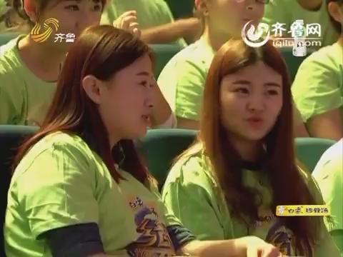 乡音对对碰:樊少华演唱《天南地北山东人》