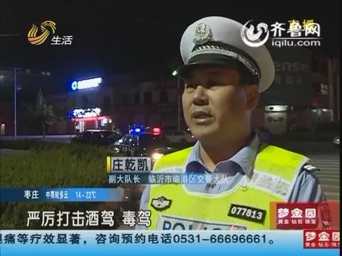 临沂:遇交警执法 司机仍车就跑
