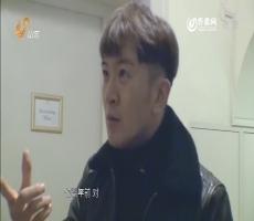 家游,好儿女:刘语熙学习舞蹈第一步 从礼仪开始