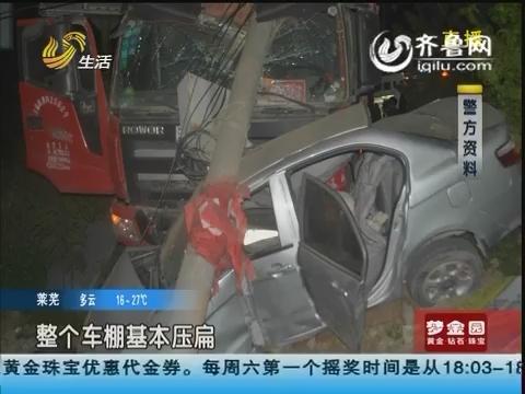 济南:惨烈!渣土车压扁小轿车