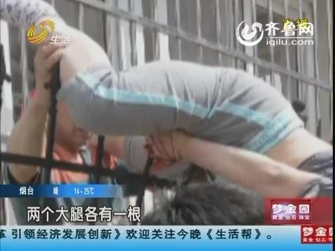 青岛:险!女子被栅栏扎伤悬空