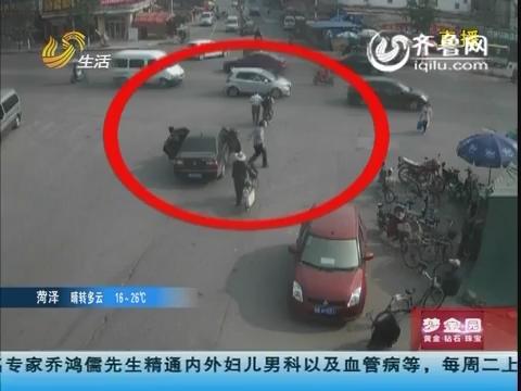 """临沂:街头公然""""抢人""""闹的是哪出?"""