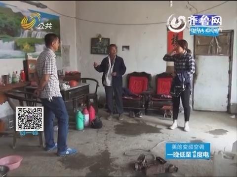 济南:高三学生昏迷19天至今没醒 被发现时竹竿插进头部