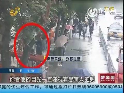济宁:鬼鬼祟祟 公交站点伸黑手