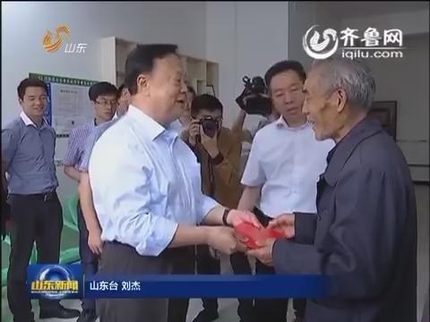 陈光考察山东扶贫协作重庆工作
